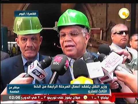 الدكتور جلال سعيد وزير النقل خلال تفقده اعمال المرحلة الرابعة من الخط الثالث للمترو