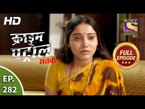 Crime Patrol Satark Season 2 - Ep 282 - Full Episode - 30th November, 2020