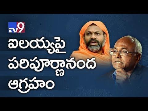 Kancha Ilaiah is worse than Zakir Naik : Swami Paripoornananda