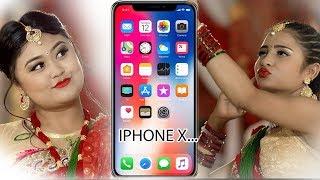 I PHONE X - Nabin Dahal & Tika Prasain