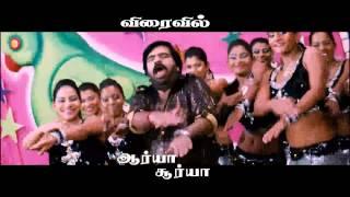 Vishnu Priyan, Nakshatra, Premji Amaren, Mumaith Khan - Trailer - Arya Surya