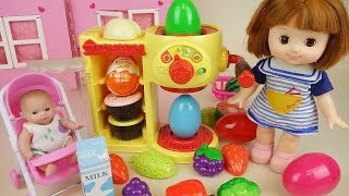 Fruit juice shake surprise eggs and Kinder joy with Baby doll toys play