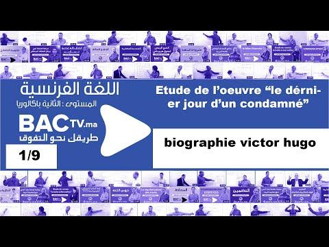 R de candide en arabe.