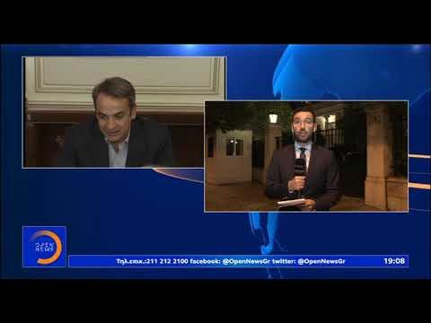 Video - Προσφυγικό : Η κυβέρνηση ζητά βοήθεια από τις Περιφέρειες και προχωρά σε 1.700 προσλήψεις