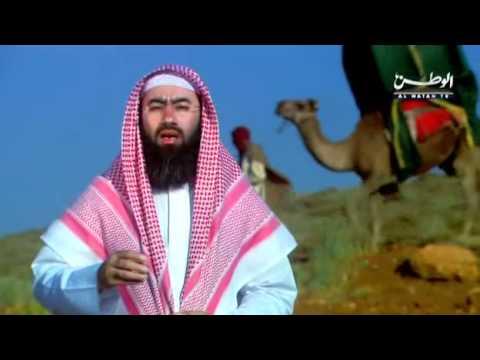الشيخ نبيل العوضى - السيرة النبوية - الحلقة 21 / 30