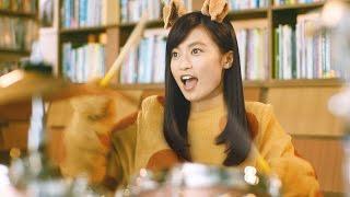 Nonton 小島瑠璃子、犬の着ぐるみ姿でキュートダンス&ドラムを披露!チケットフリマアプリ「チケットキャンプ」新CM Film Subtitle Indonesia Streaming Movie Download