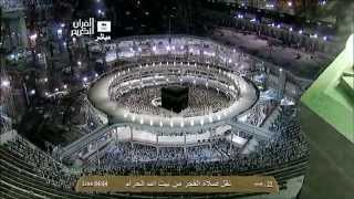 صلاة الفجر - الشيخ سعود الشريم - المسجد الحرام - الأربعاء 22 رجب 1435