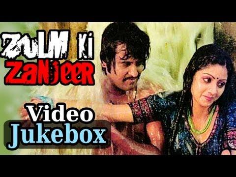 Zulm Ki Zanjeer - All Songs - Rajnikanth - Bollywood Songs - S.P. Balasubramanium - Vani Jayaram
