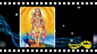 Singara Velavan Vandan - San Marga- Sudha Ragunathan