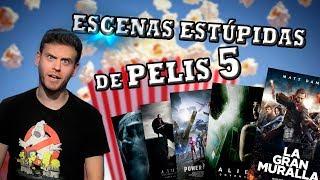 Video ESCENAS ESTÚPIDAS DE PELIS 5 MP3, 3GP, MP4, WEBM, AVI, FLV Mei 2018