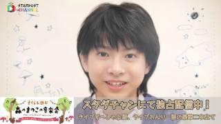 さくらしめじ「森のきのこの音楽会~さんきゅう2015、うぇるかむ2016~」