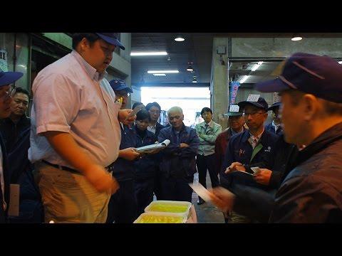 カズノコ初競り 神戸中央卸売市場