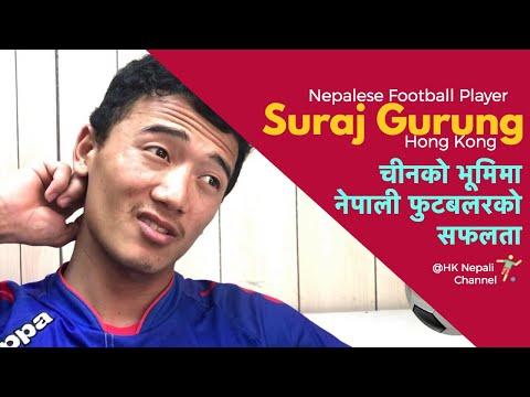 (Suraj Gurung: HK Nepalese Footballer - Duration: 8 minutes, 38 seconds.)