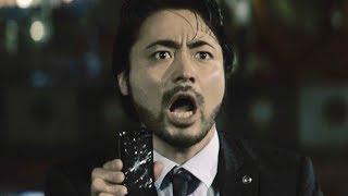 犯人追跡の山田孝之がスマホ落として画面バキバキ!/スマートフォンarrows NX CM30秒
