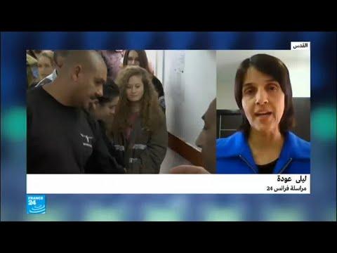 العرب اليوم - السلطات الإسرائيلية تمدد اعتقال عهد التميمي