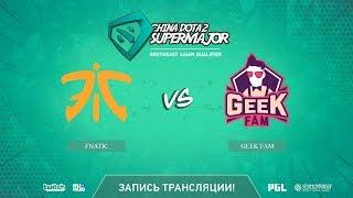 Fnatic vs Geek Fam, China Super Major SEA Qual, game 2 [Maelstorm, Inmate]