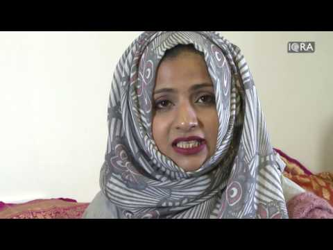 Genius Lounge Ep-25 (Suhana Ahmed) (видео)