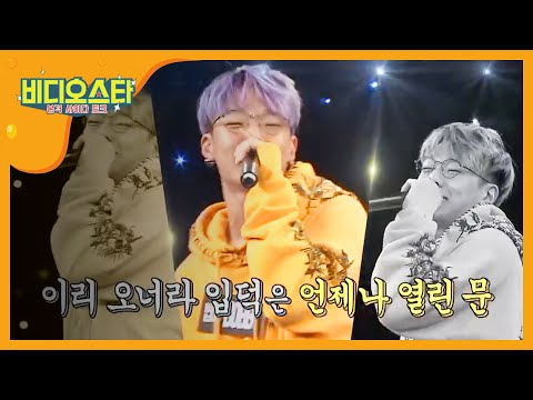 [Video Star EP.115] B.I And BOBBY's Rap Battle