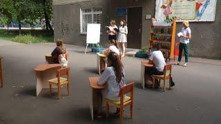 У місті визначили лідера читання серед школярів
