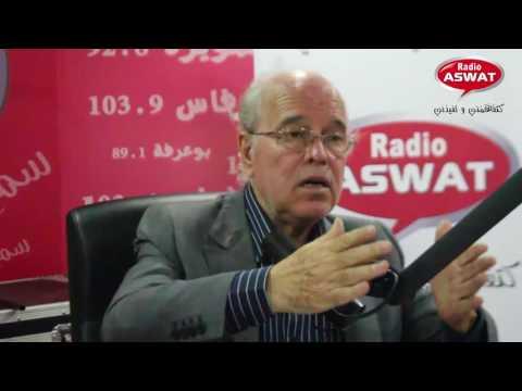 تأثر محمد الصديق معنينو عند استرجاعه ساعة انطلاق المسيرة الخضراء
