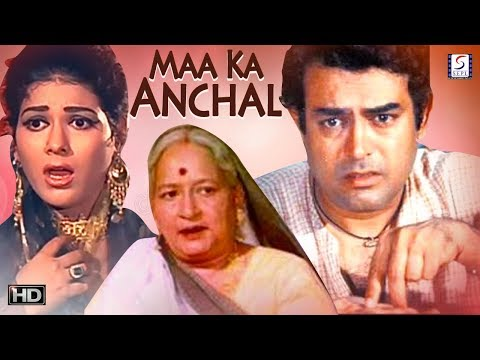 Maa Ka Aanchal - Sanjeev Kumar, Anjana - Drama Hit Movie - HD - B&W