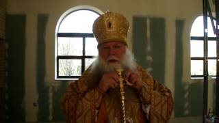 Video Appeal from His Eminence Archbishop Peter of Chicago & Mid-America