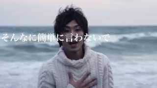 Download Lagu 言わないで / KAKU - OfficialVideo Mp3