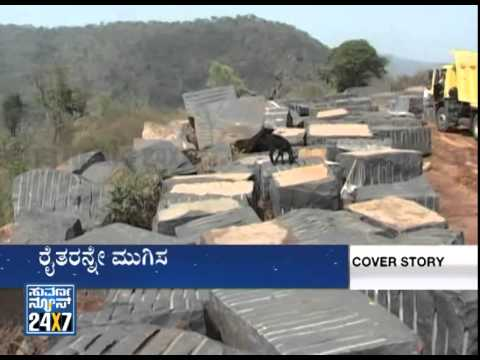 Government cheating farmers - Cover Story (???? ?????? ) Seg 2 _ Suvarna news 26 July 2014 09 PM