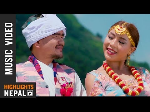 Solti Jyu Ft. Wilson Bikram Rai, Rekha Phago | New Purbeli Song 2017 /2074| Pramila Rai, Debesh Rai
