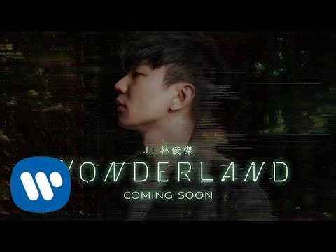 林俊傑 JJ Lin 《Wonderland》Official Teaser