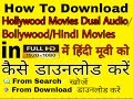 How to Download Hindi south India Movies || on android phone || my smart way||