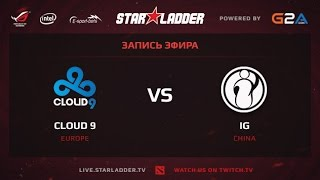 Cloud9 vs IG, game 1