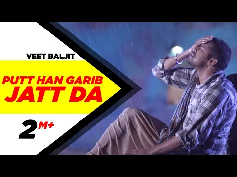 Putt Han Garib Jatt Da Songs mp3 download and Lyrics