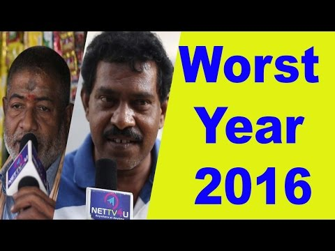 How Is 2016 ? - கேவலம� ..