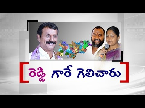 TRS Grand Victory in Medak By-Elections - TV5 News