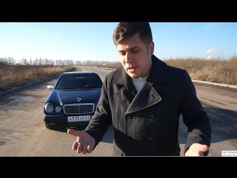 Лупатый мерседес 2000 снимок