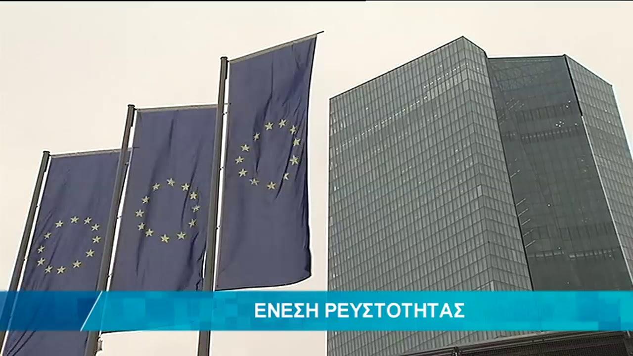 Δείτε απόψε το κεντρικό δελτίο ειδήσεων της ΕΡΤ στις 19:00 | 08/04/2020 | ΕΡΤ