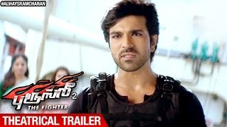 Bruce Lee 2 The Fighter Tamil Movie   Theatrical Trailer   Ram Charan   Rakul Preet   Ss Thaman
