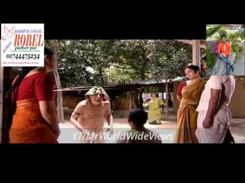 Bangla Comedy Natok Sheel Bari