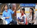 Types of People in Desi Bus - | Lalit Shokeen Films |