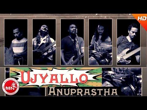 Anuprastha's New Folk Rock -- Ujyaalo | Anuprastha New Album Song