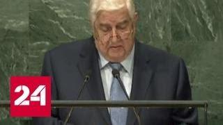 Дамаск назвал американцев соучастниками преступлений ИГ
