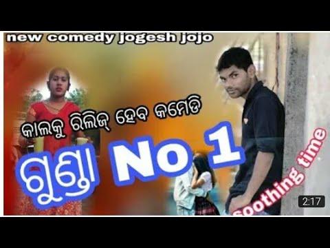 Video Jogesh jojo comedy Dukan Making video download in MP3, 3GP, MP4, WEBM, AVI, FLV January 2017