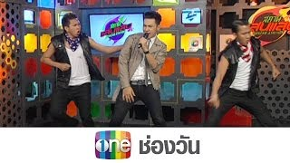 Station Sansap 3 February 2014 - Thai Talk Show