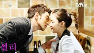 Video Gun Hee & Kang Jae // you're gonna have my back (The Marriage Plot) MP3, 3GP, MP4, WEBM, AVI, FLV Februari 2018