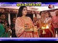 Shweta Tiwari Does Ganesha Aarti With Daughter n Son