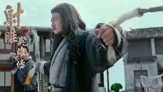 Video 【射雕英雄传2017】第四十六集46 八月十五醉仙楼混战 The Legend of the Condor Heroes MP3, 3GP, MP4, WEBM, AVI, FLV Desember 2017