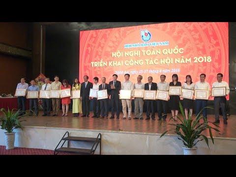 Hội Nhà báo Việt Nam tổng kết công tác Hội năm 2017 và triển khai nhiệm vụ năm 2018