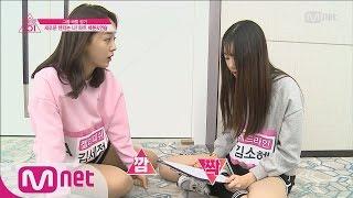 Video [Produce 101] Kind Teacher Se Jeong (Focused Training for Trainee Kim So Hye) EP.03 20160205 MP3, 3GP, MP4, WEBM, AVI, FLV Agustus 2018