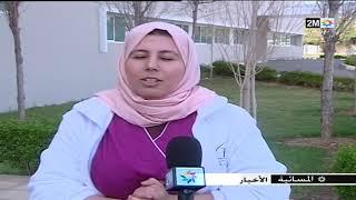 أطباء من مختلف مستشفيات ومناطق المغرب يوجهون لكم رسائل مؤثرة من مقرات عملهم and 1=1